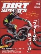 DIRT SPORTS(ダートスポーツ)2018年 4月号