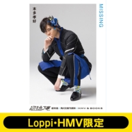 《超特急文庫 カイ》 MISSING【Loppi・HMV限定】