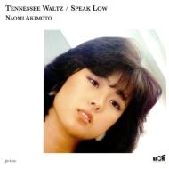 Tennessee Waltz / Speak Low (7インチシングルレコード)