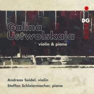 ヴァイオリン・ソナタ、二重奏曲、ピアノ・ソナタ第5番 アンドレアス・サイデル、シュテッフェン・シュライヤーマッハー