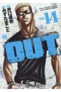 OUT 14 ヤングチャンピオン・コミックス
