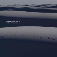 Simple feat.櫻木大悟 (D.A.N.)(10インチシングルレコード)