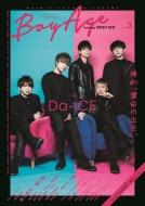 BoyAge -ボヤージュ-Vol.03 カドカワエンタメムック