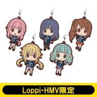 ラバーストラップセット(全5種、10個入り1セット)/ マギアレコード【Loppi・HMV限定】