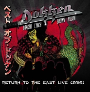 Return To The East Live (2枚組アナログレコード)