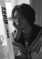 月刊 北村諒×小林裕和