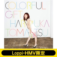 《Loppi・HMV限定盤 マフラータオルセット》 COLORFUL GIFT