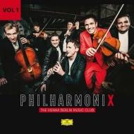 『ウィーン・ベルリン・ミュージック・クラブ Vol.1』 フィルハーモニクス