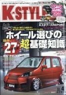 K-STYLE (ケースタイル)2018年 4月号