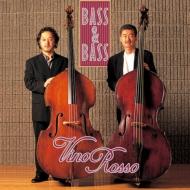 Bass & Bass 【完全限定生産盤】(国内プレス/日本語帯/解説付/33回転盤/2枚組/KING RECORDS低音シリーズ)