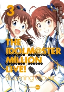 アイドルマスター ミリオンライブ! Blooming Clover 3 オリジナルCD付き限定版 電撃コミックスNEXT