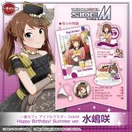 一番カフェ アイドルマスター SideM Happy Birthday! Summer ver.水嶋咲