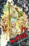 Dr.STONE 5 ジャンプコミックス