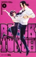 BLACK TORCH 4 ジャンプコミックス