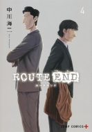 ROUTE END 4 ジャンプコミックス