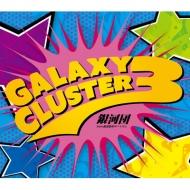 Galaxy Cluster 3