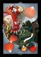 Fate/EXTRA Last Encore 2【完全生産限定版】