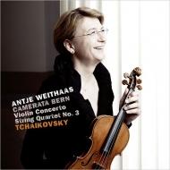 ヴァイオリン協奏曲、弦楽四重奏曲第3番(弦楽合奏版) アンティエ・ヴァイトハース、カメラータ・ベルン