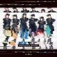 Changing point (+DVD)
