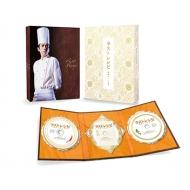 ラストレシピ 〜麒麟の舌の記憶〜DVD 豪華版(3枚組)