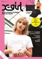 X-girl 2018 SPRING/SUMMER SPECIAL BOOK e-MOOK