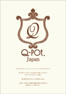 Q-pot.SEASONAL LOOK BOOK 〜MILK(NEW)〜e-MOOK