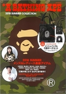 A BATHING APE(R)2018 SUMMER COLLECTION e-MOOK