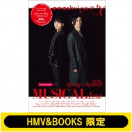 omoshii Mag Vol.12 【HMV&BOOKS限定】