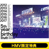 《HMV限定特典付き》 5th YEAR BIRTHDAY LIVE 2017.2.20-22 SAITAMA SUPER ARENA  【完全生産限定盤】(Blu-ray)
