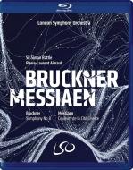 ブルックナー:交響曲第8番、メシアン:天の都市の色彩 サイモン・ラトル&ロンドン交響楽団、ピエール=ロラン・エマール(+DVD)