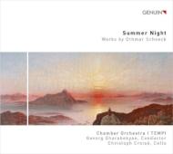 『夏の夜』、チェロ協奏曲、組曲 ゲフォルク・ガラベキャン&イ・テンピ、クリストフ・クロワゼ