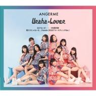 Nakenaize...Kyoukan Sagi/Uraha=lover/Kimi Dake Ja Naisa...Friends(Acoustic Ver.)