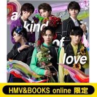 【チェンジングクリアファイル(タカシver.)付き HMV&BOOKS online限定セット】a kind of love