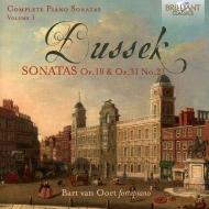 Complete Piano Sonatas Vol.1: Van Oort(Fp)
