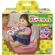 ぽぽちゃん ぽぽちゃんのおしゃべりトイレ