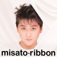 ribbon -30th Anniversary Edition-【初回生産限定盤】