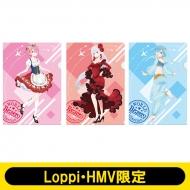 クリアファイル (3枚1セット)/ Re:ゼロから始める異世界生活【Loppi・HMV限定】