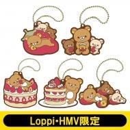 リラックマ/ラバーストラップセット(全5種、10個1BOX)【Loppi・HMV限定】