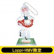 アクリルスタンドキーホルダー(ラム)/ Re:ゼロから始める異世界生活【Loppi・HMV限定】