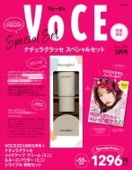 VoCE 2018年 5月号+ナチュラグラッセメイクアップクリーム(ミニ)& ルースパウダー(ミニ)トライアル特別セット