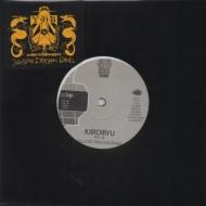 KIIROIRYU/AKAIME (7インチシングルレコード)