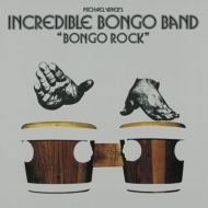 Bango Rock