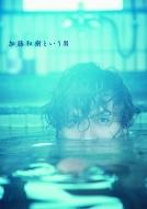 加藤和樹写真集 「加藤和樹という男」 TOKYONEWS MOOK