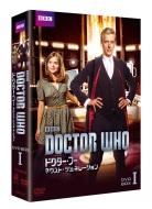 「ドクター・フー ネクスト・ジェネレーション」 DVD-BOX-1