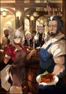 異世界酒場のおっさんと美女 元傭兵ですが、若い奥さんと一緒に夢だった酒場を始めました ツギクルブックス