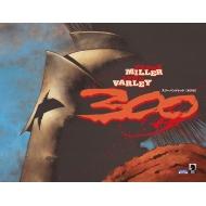 300 (スリーハンドレッド) 新訳版