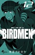 BIRDMEN 12 少年サンデーコミックス