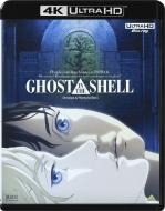 『GHOST IN THE SHELL/攻殻機動隊』4Kリマスターセット (4K ULTRA HD Blu-ray&Blu-ray Disc 2枚組)