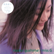 miss.G (アナログレコード)