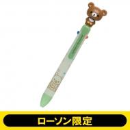 ローソン&リラックマゆらゆら3色ボールペン(コグマ)【ローソン限定】